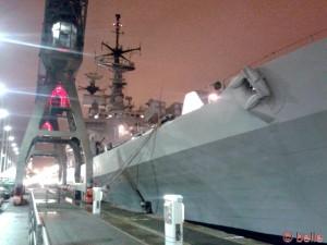 Militär-Schiff