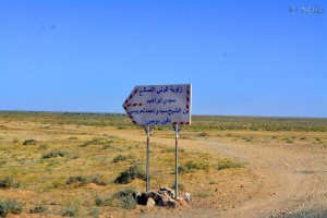 Alles klar? On the Road to Aoussard – Marokko