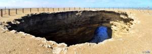 Das Teufelsloch - Trou du Diable - nahe Akhfennir – Marokko
