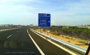 On the Road - Roquetas de Mar - Las Salinas - Spain