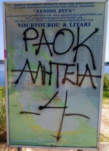 Vourvourou and Livari – Greece