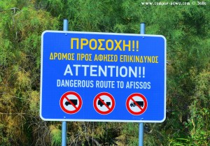 Hier ist umdrehen angesagt - Afissos – Greece