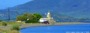 Faro Vasilina – Greece