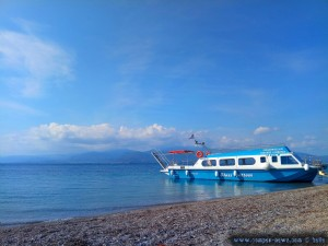Ship to the Island Monolia - Greece
