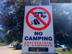 No Camping in Agios Nikolaos – Greece