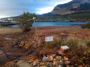 Water in Agios Fokas – Greece
