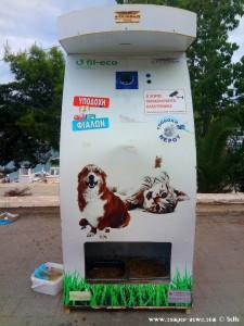 Fütterungs-Automat für Hunde und Katzen - gesehen in Tolo – Greece
