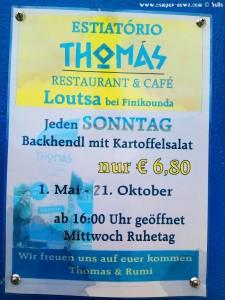 Estiatório Thomas Restaurant Loutsa - Finikounda – Greece