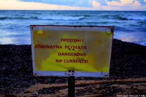 Dangerous - Lagkouvardos Beach – Greece