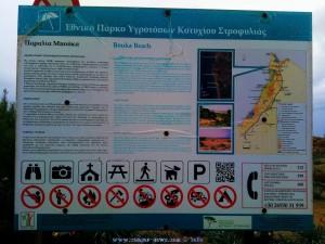 Bouka Beach in Kalogria – Greece