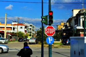 Wem fällt es auf - Pyrgos - Greece