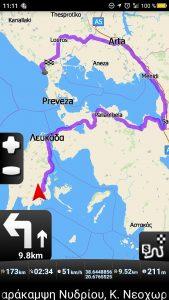 Route zum Kanali-Beach - Greece