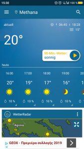 Mein Wetter-App hat jetzt auch die Wassertemperatur!