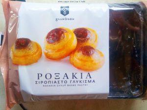 Süsse Köstlichkeit - bei Lidl Greece