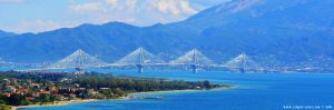 Charilaos Trikoupis Bridge - Patrias - Greece