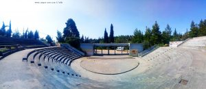 Parking at the Muscovide Theater - Thiva – Greece