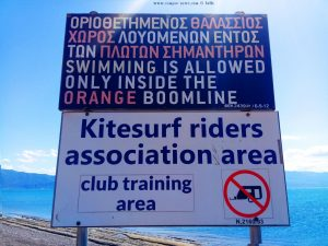 Kitesurf riders association area - Cap Drepano – Greece