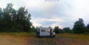 Parking irgendwo im Nirgendwo - Bulgaria