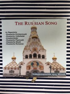 The Russian Song