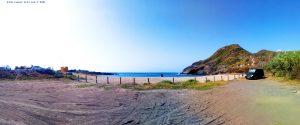 My View today - Cala Reona - Spain – WhatsApp-Group